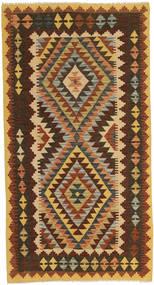 Kelim Afghan Old style Teppich AXVQ888