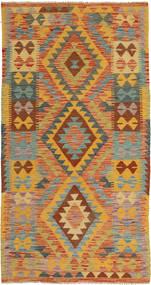 Kelim Afghan Old style Teppich AXVQ893