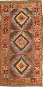 Kelim Afghan Old style-matto AXVQ204