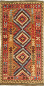 Kelim Afghan Old style Teppich AXVQ219