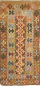 Kilim Afghan Old style carpet AXVQ227
