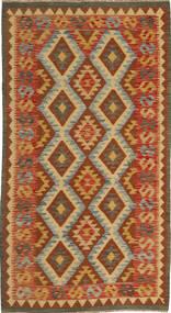 Kilim Afghan Old style carpet AXVQ232