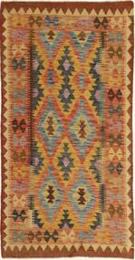 Kilim Afghan Old style carpet AXVQ258