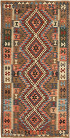 Tapis Kilim Afghan Old style AXVQ287
