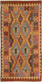 Tappeto Kilim Afghan Old style AXVQ269