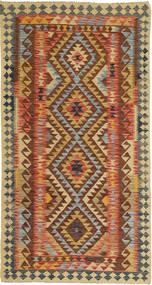 Kilim Afghan Old style rug AXVQ271