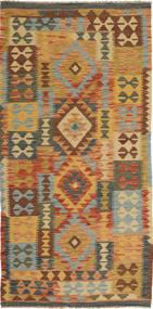 Kelim Afghan Old style tapijt AXVQ277