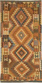 Kilim Afghan Old style carpet AXVQ291
