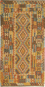 Tapis Kilim Afghan Old style AXVQ296