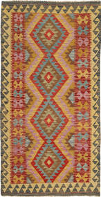 Kelim Afghan Old style-matto AXVQ843