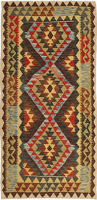 Kelim Afghan Old style teppe AXVQ309