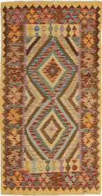 Kilim Afghan Old style carpet AXVQ862