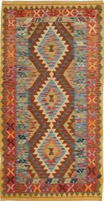 Tapete Kilim Afegão Old style AXVQ336