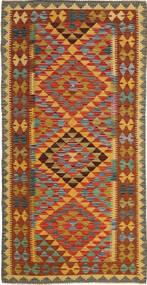 Kelim Afghan Old style Teppich AXVQ331