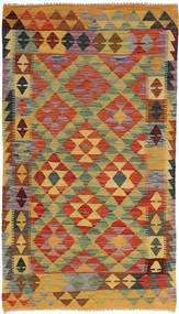 Tapis Kilim Afghan Old style AXVQ353
