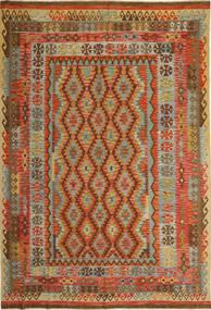 Kilim Afghan Old style carpet AXVQ453