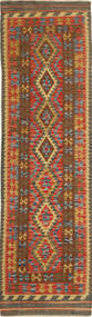 Tapis Kilim Afghan Old style AXVQ60