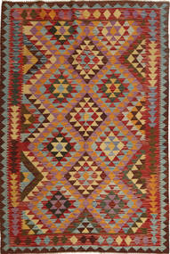 Kilim Afghan Old style carpet AXVQ675