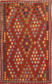 Kelim Afghan Old style Teppich AXVQ676