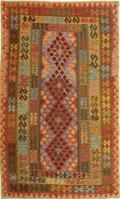 Kelim Afghan Old style Teppich AXVQ731