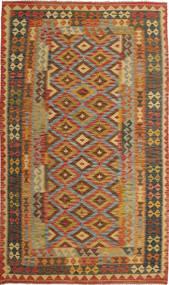 Kelim Afghan Old style tapijt AXVQ668