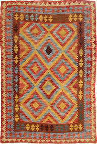 Kilim Afghan Old style carpet AXVQ686
