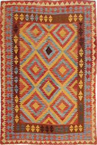 キリム アフガン オールド スタイル 絨毯 AXVQ686