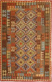 Tapete Kilim Afegão Old style AXVQ659