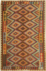 Alfombra Kilim Afghan Old style AXVQ699