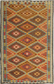 Tapis Kilim Afghan Old style AXVQ725