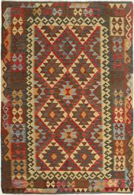 Kilim Afghan Old style carpet AXVQ724