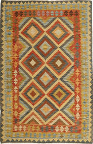 Kilim Afgán Old style szőnyeg AXVQ124