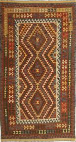 Kelim Afghan Old style matta AXVQ730