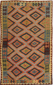 Kelim Afghan Old Style Teppe 154X249 Ekte Orientalsk Håndvevd Lysbrun/Mørk Grå/Brun (Ull, Afghanistan)