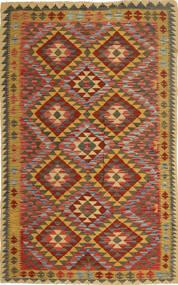 Kelim Afghan Old style matta AXVQ734