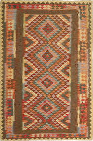 Tapis Kilim Afghan Old style AXVQ105