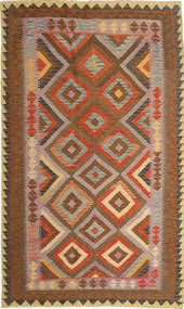Tapis Kilim Afghan Old style AXVQ75