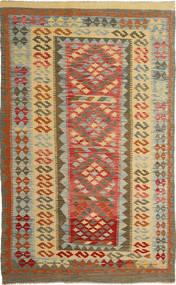 Kelim Afghan Old Style Matta 144X240 Äkta Orientalisk Handvävd Ljusbrun/Brun (Ull, Afghanistan)