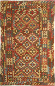 Alfombra Kilim Afghan Old style AXVQ576