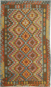 Kelim Afghan Old style matta AXVQ593
