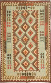 Koberec Kelim Afghán Old style AXVQ538