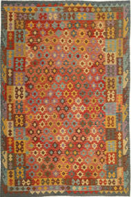 Tapis Kilim Afghan Old style AXVQ490