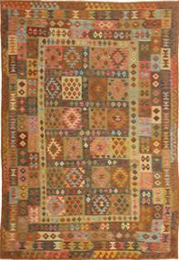 キリム アフガン オールド スタイル 絨毯 AXVQ494