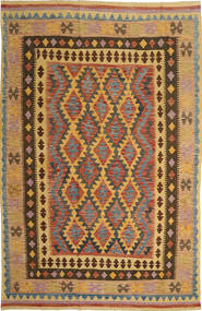 Tapis Kilim Afghan Old style AXVQ504