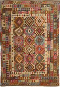 Kelim Afghan Old style teppe AXVQ516