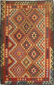 Kilim Afghan Old style carpet AXVQ588