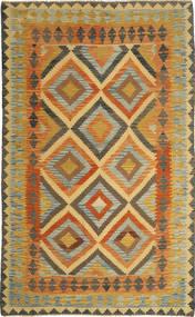 Kelim Afghan Old style matta AXVQ581