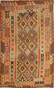 Tapis Kilim Afghan Old style AXVQ582