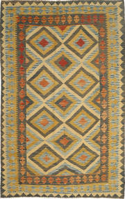 Kilim Afghan Old style carpet AXVQ577