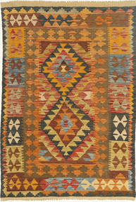 Tapis Kilim Afghan Old style AXVQ916